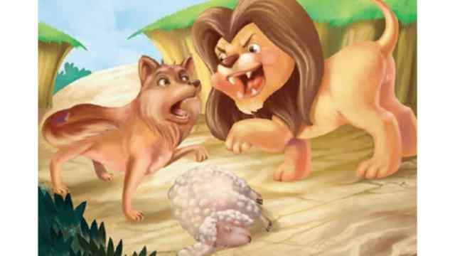 शेर और भेड़िया Moral Story in Hindi