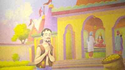 गरीब भक्त Moral Story in Hindi of a Poor Devotee