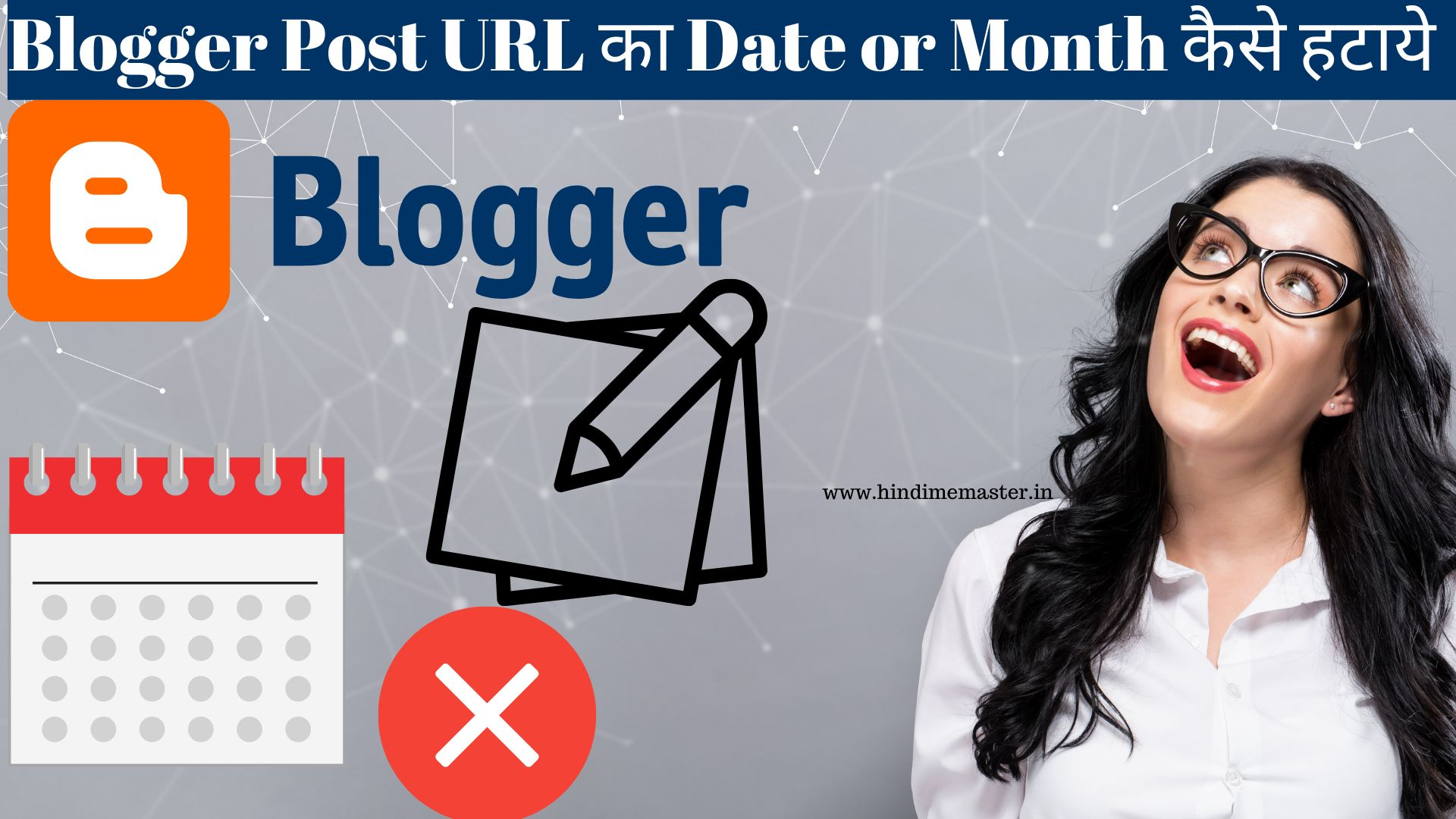 Read more about the article Blogger Post URL का Date or Month कैसे हटाये step by Step