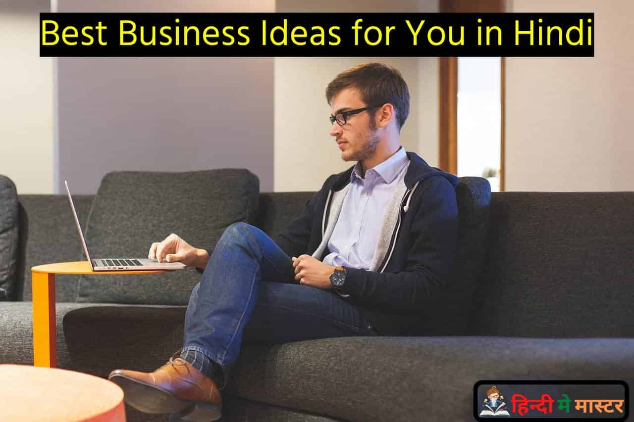 Read more about the article Best Business Ideas for You in Hindi
