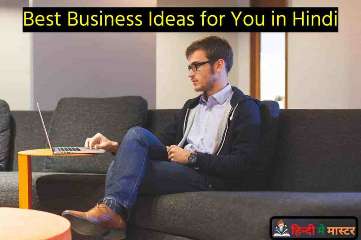 Best Business Ideas for You in Hindi