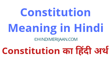 Constitution Meaning in Hindi
