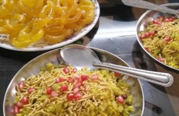 Poha recipe इंदौरी पोहा