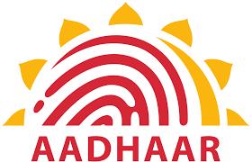 How to update address in Aadhaar Card? आधार कार्ड मे एड्रेस कैसे अपडेट करें ?