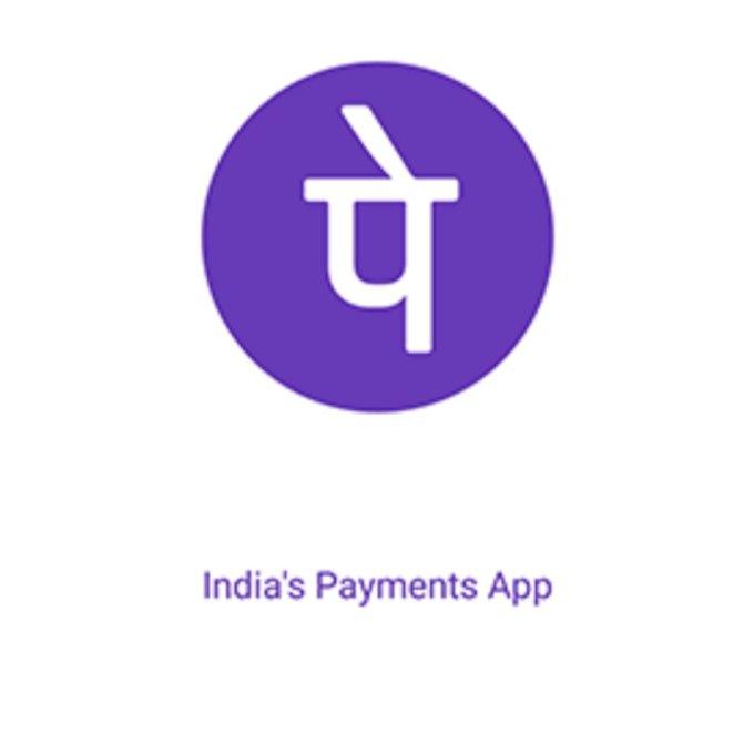 Phone Pe(फोन पे) Mobile App