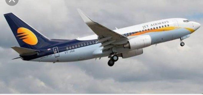 Prayagraj Airplane