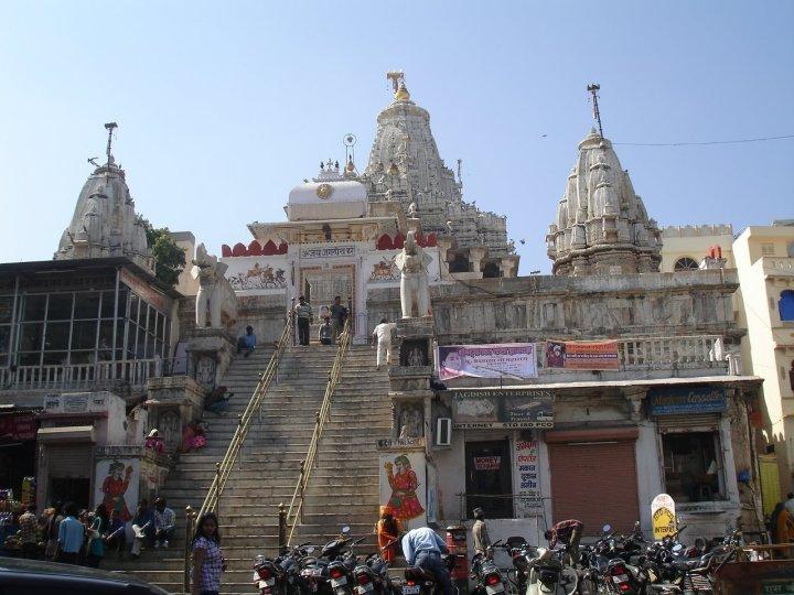 Jagdish mandir