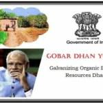 GOBAR-DHAN(Galvanizing Organic Bio-Agro Resources Dhan) YOJANA KYA HAI OR ES YOJANA KA UDDESHY KYA HAI?    गोबर-धन (गैल्वनाइजिंग ऑर्गेनिक बायो-एग्रो रिसोर्सेज-धन)योजना क्या है? और इस योजना का उद्देश्य क्या है?
