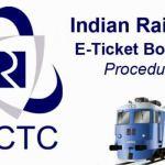 IRCTC से रेल्वे टिकट की बुकिंग केसे करें |how to book train tickets from IRCTC