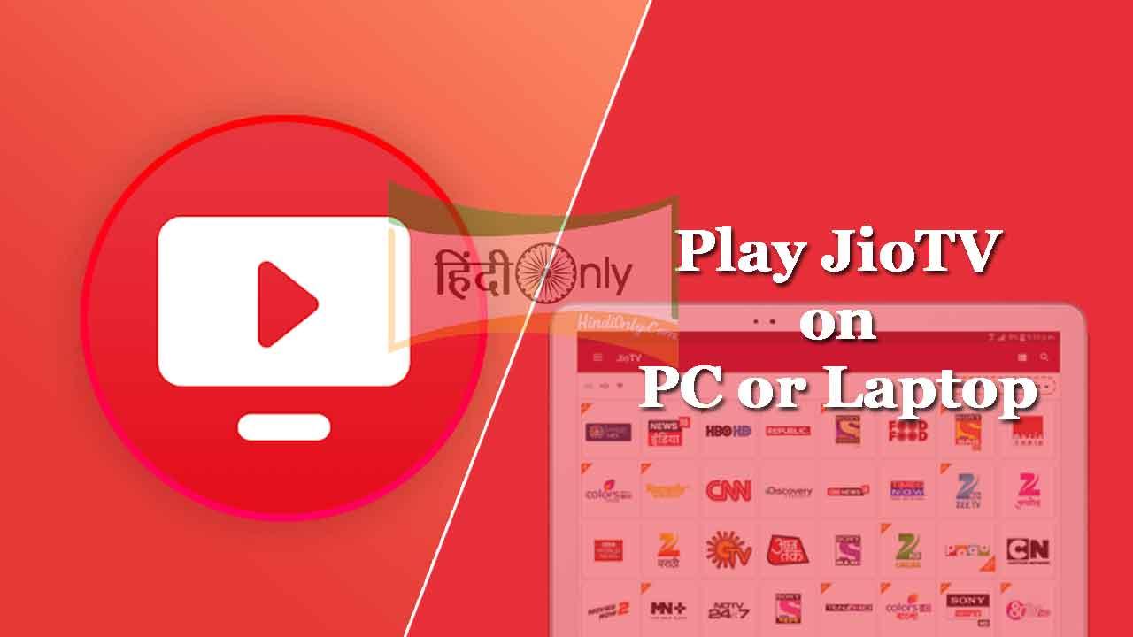Play JioTV on PC