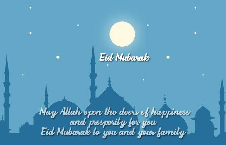 Eid Mubarak Quotes with Image