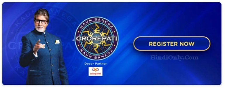 KBC Registration kaise kare