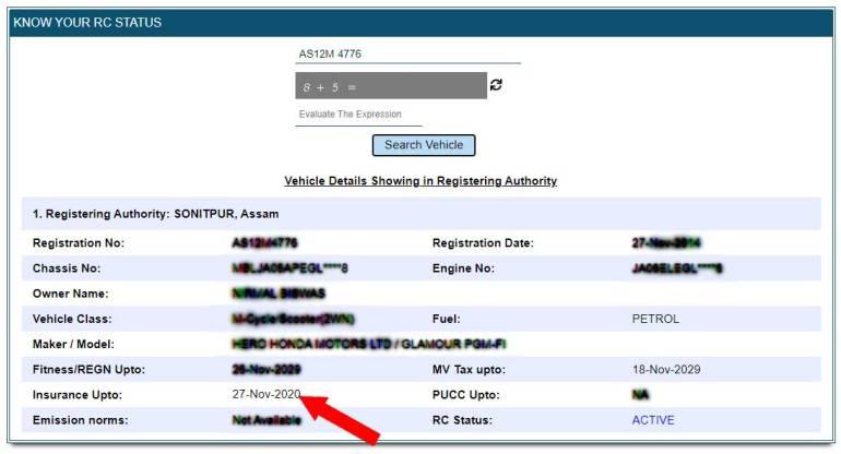 Insurance Status Check Online