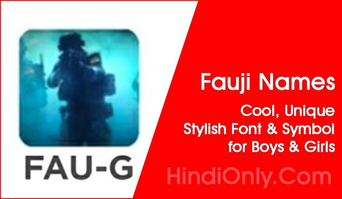 Best Fauji Names Hindi