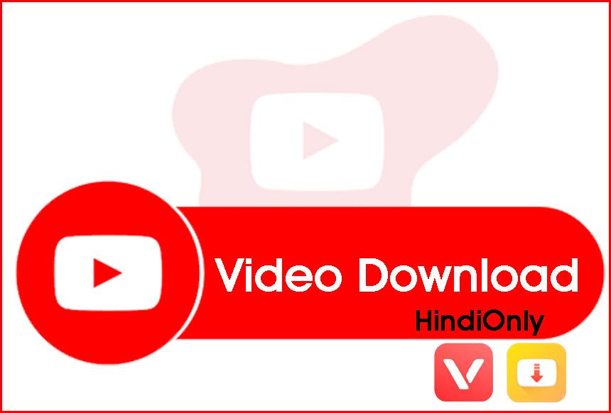 YouTube से Video Download करने वाला App