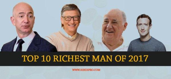 top-10-richest-man-of-2017