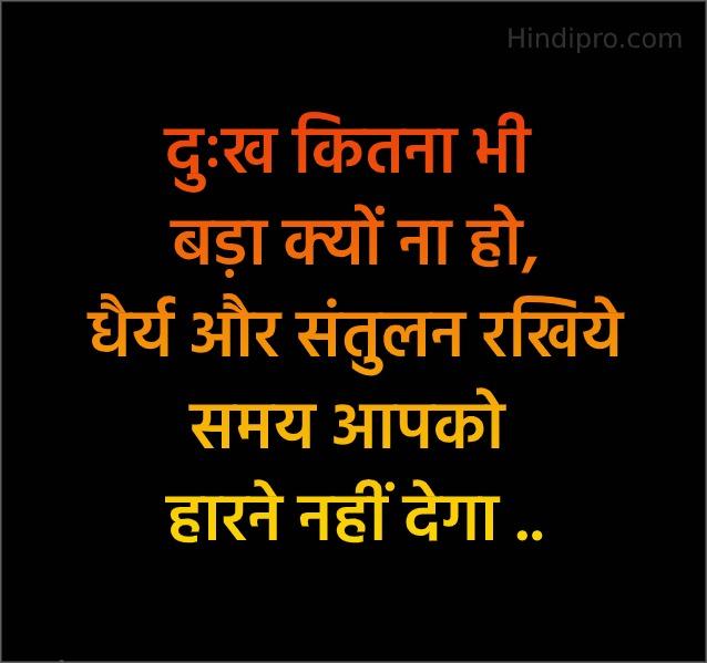 hindipro