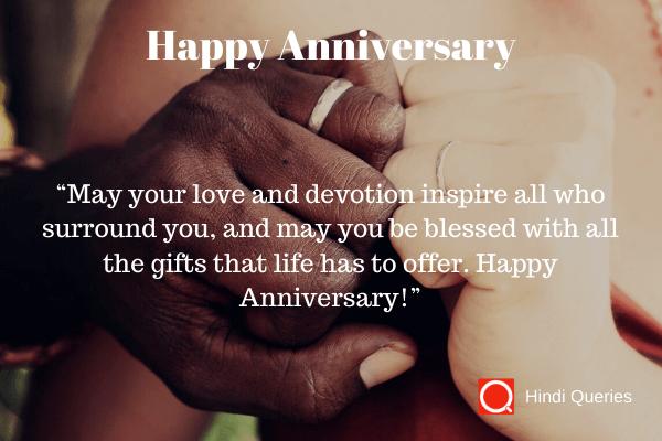 Anniversary Wishes wishing a happy anniversary Hindi Queries