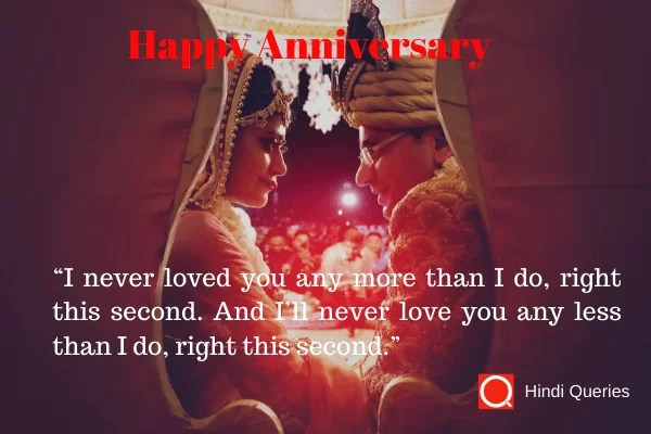 images of happy wedding anniversary wishing a happy anniversary Hindi Queries