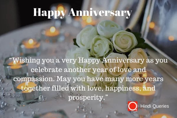 photos for marriage anniversary wishing a happy anniversary Hindi Queries