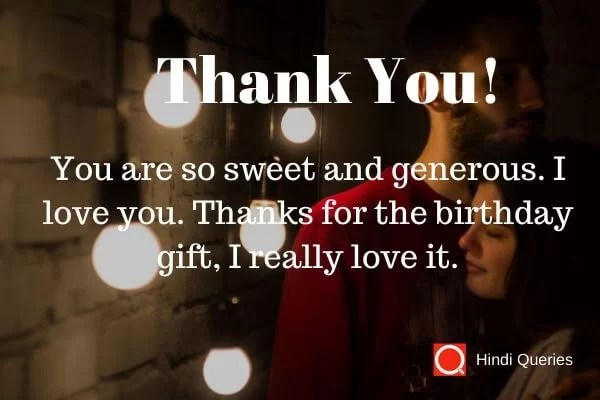 thanks for birthday wishes photos Hindi Queries