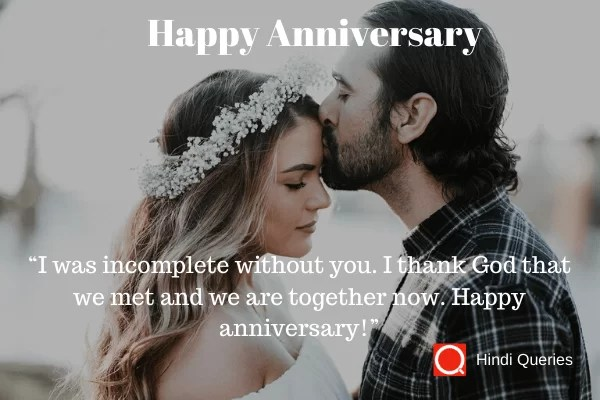 wedding anniversary quotes for husband wishing a happy anniversary Hindi Queries