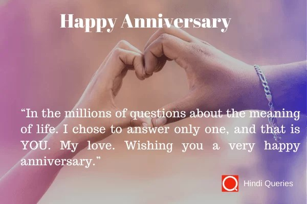wedding anniversary quotes to husband images of happy wedding anniversary Hindi Queries