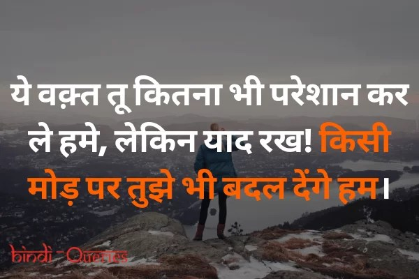 Golden Thoughts of Life in Hindi Thought of the Day in Hindi