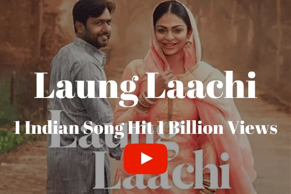 laung laachi songs mp3 Download