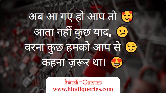 romantic shayari with images, romantic pyar bhari shayari