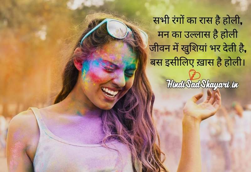 Best holi wishes for family