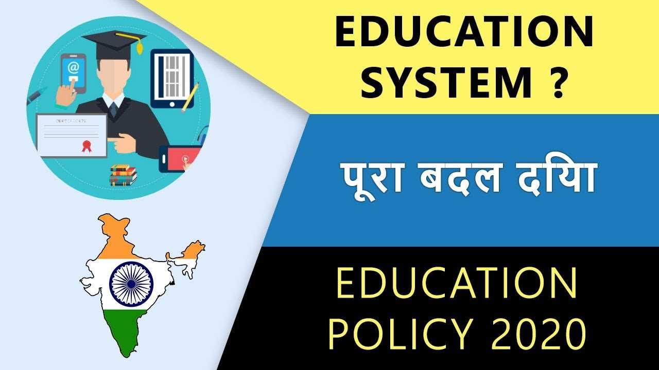 You are currently viewing What is New Education Policy 2020, Improvement, Meaning, Definition