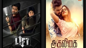 Read more about the article Madras Rockers : Full movie Download in Dual Audio 480p,720p,1080p