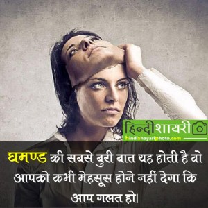 Bad Shayari