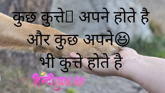 attitude status boys hindi