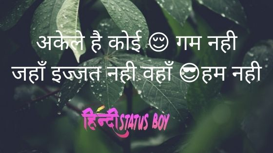 Boy Attitude Status in Hindi | Boy Status in Hindi