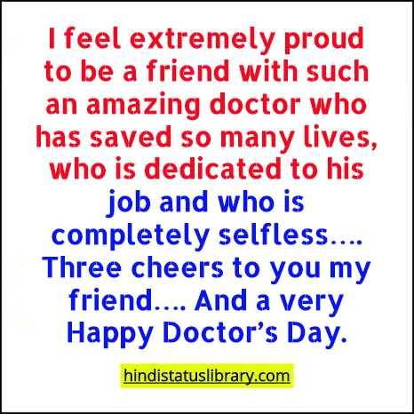 doctors day messages