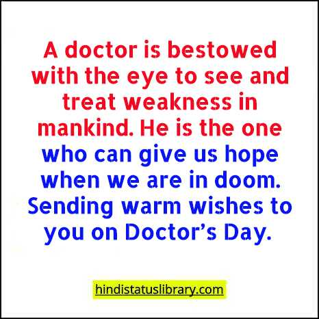 doctors day quotes