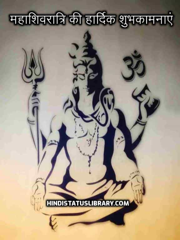mahashivratri images for whatsapp