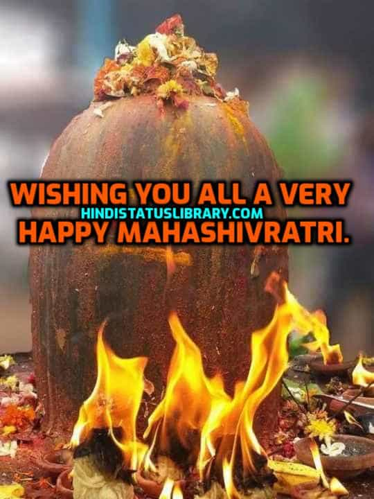 mahashivratri images hd for whatsapp status