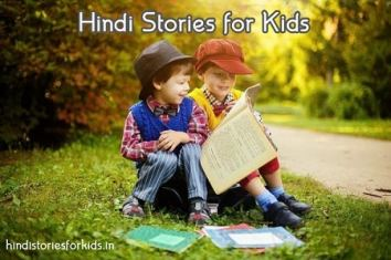 Short stories for kids in hindi