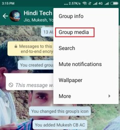 Whatsapp Group invitation link kaise Banaye