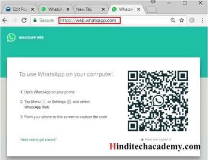 Kisi ka WhatsApp hack kaise kare