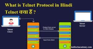 What is Telnet Protocol in Hindi-Telnet क्या हैं ?