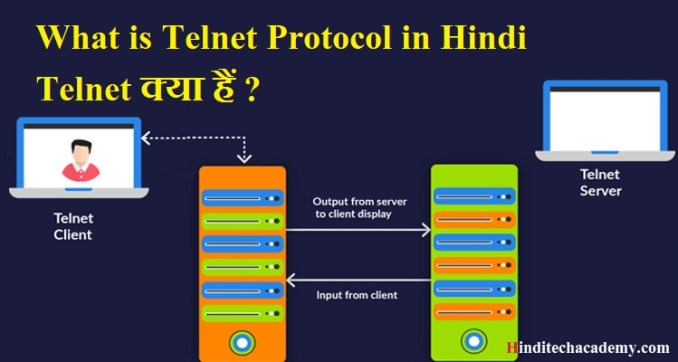 What is Telnet Protocol in Hindi-Telnet क्या हैं