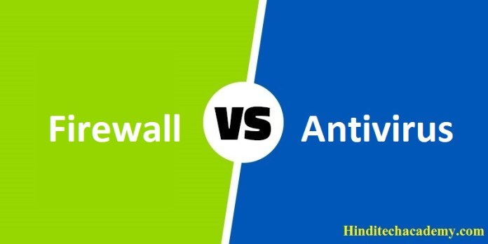 Difference Between Firewall and Antivirus in Hindi