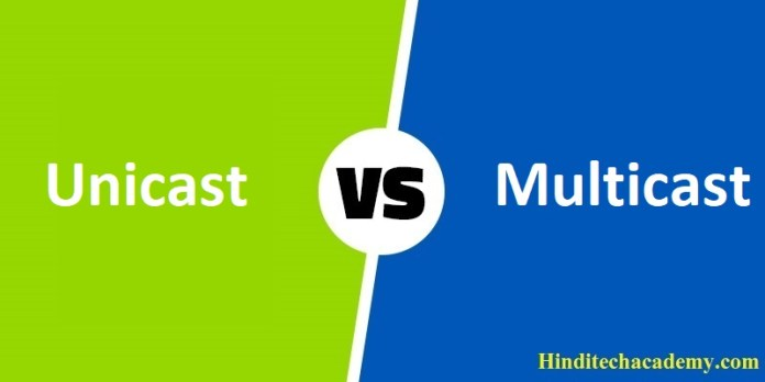Difference Between Unicast and Multicast in Hindi