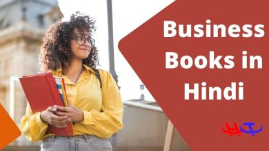 Business Books in Hindi