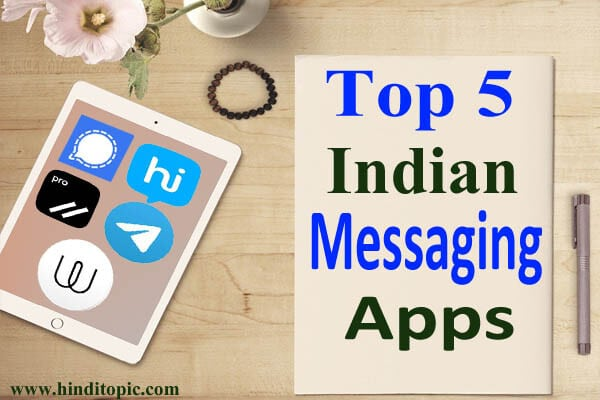 Hindi Topic Chatting-apps-in-india-indian-messaging-app-2021 Chatting apps in india | indian messaging app 2021