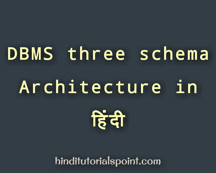 Dbms In Hindi - Three Schema Architecture